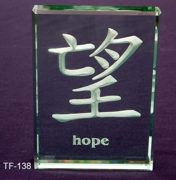 Hope Kanji Symbol